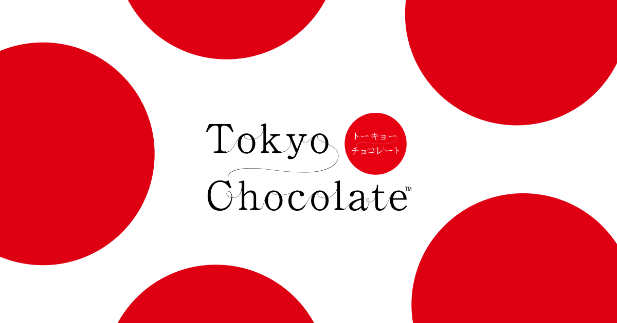 洋菓子・スイーツのトーキョーチョコレート(Tokyo Choclate)